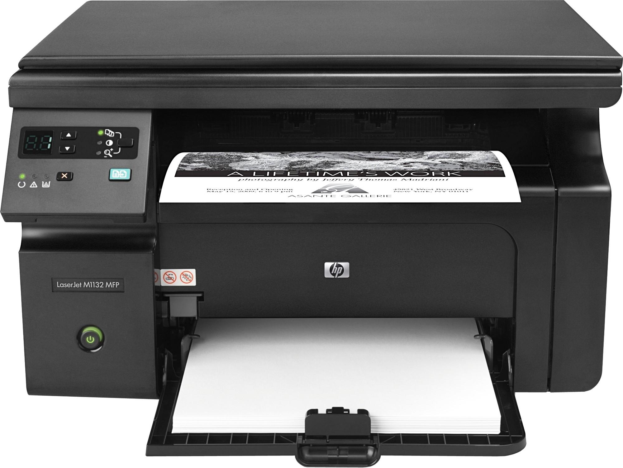Драйвер к принтеру hp laserjet m 1132 mfp